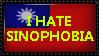Anti-Sinophobia Stamp -- KMT China Flag by Kuchenmeister