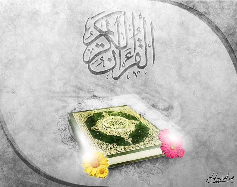 Quran Karim Quran Karim by ...