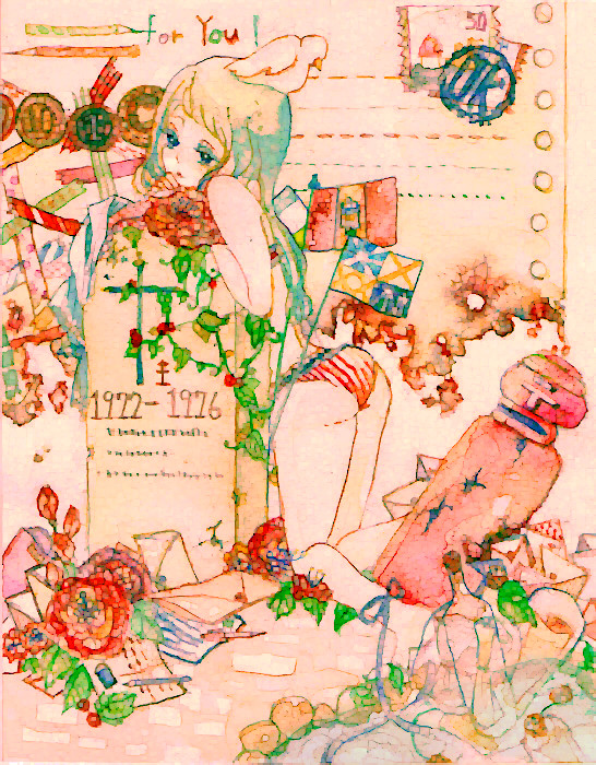 letter by kunako