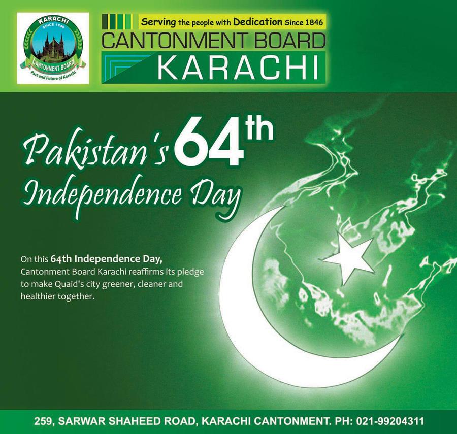 14 August Ad by nawaz123 on DeviantArt