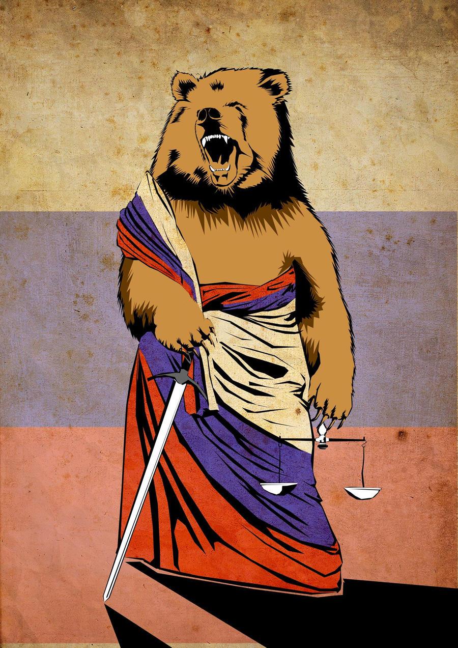 Russian bear by Neradzinsky