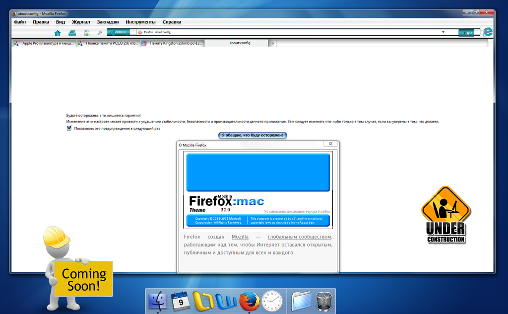 Download Firefox 32 For Mac
