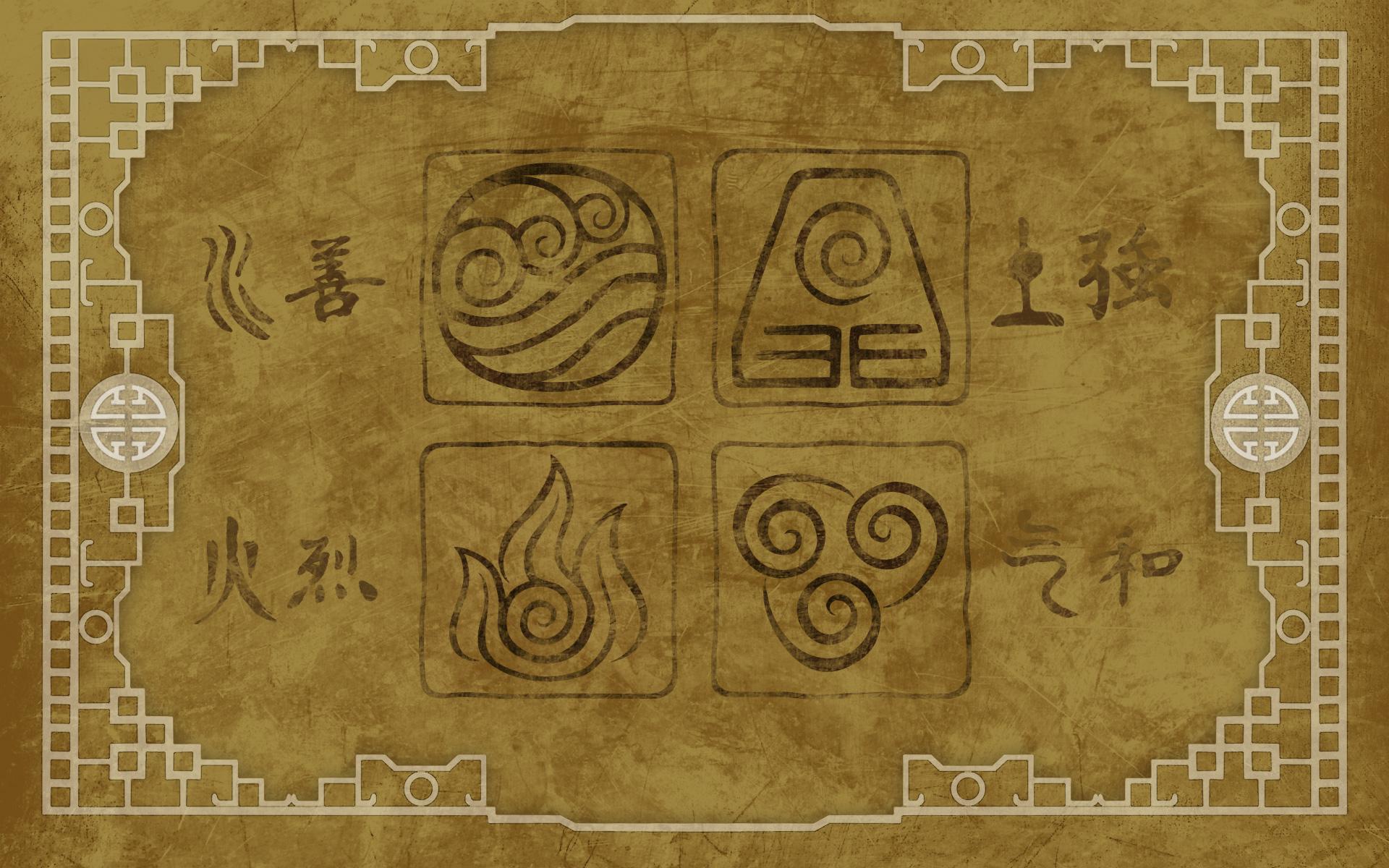 Avatar Elements Wallpaper by Pixilpadaloxicopolis