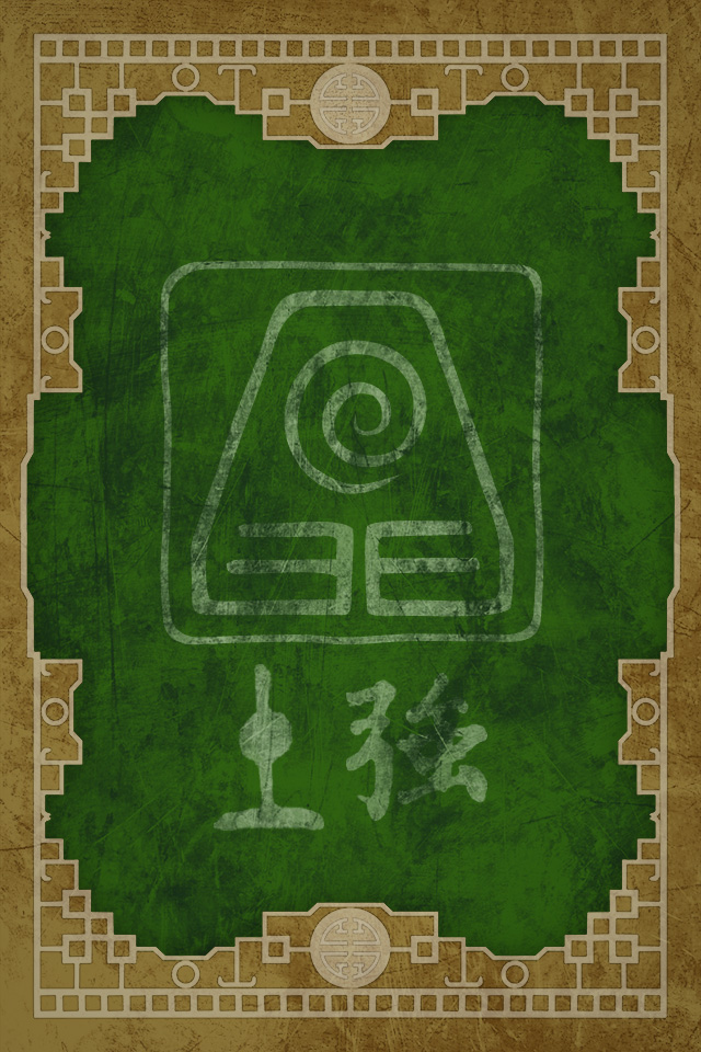Earth from Avatar: The Last Airbender (iPhone) by Pixilpadaloxicopolis