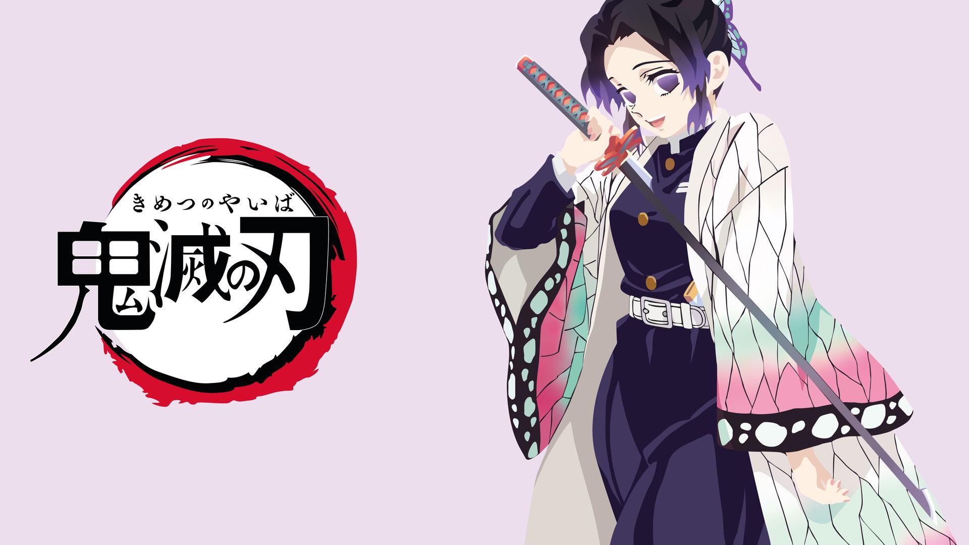 Kimetsu No Yaiba Shinobu Kochou Vectors By Elizflo On Deviantart