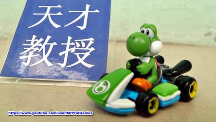 Mario Kart 8 Yoshi Stop Motion (Tomica)
