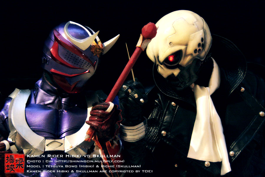 Kamen Rider Hibiki vs Skullman by shiningcin