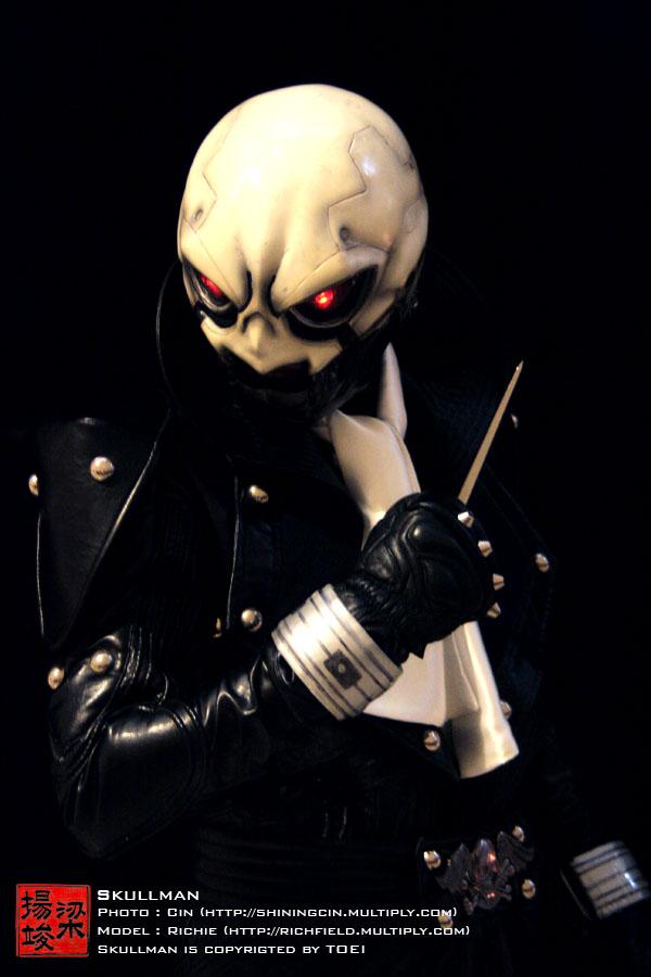 Skullman 4 by shiningcin