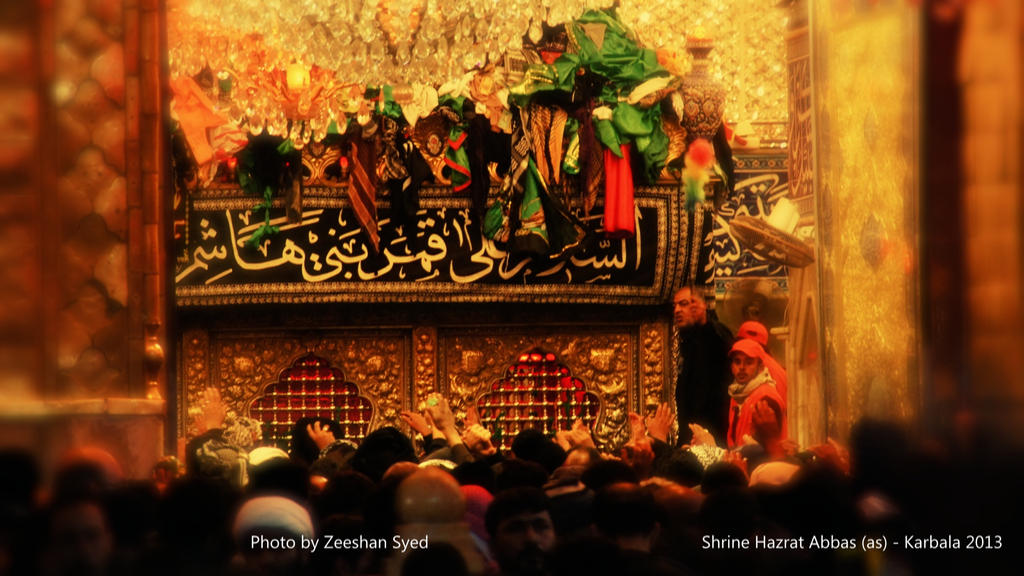 Non Muslim Perspective On The Revolution Of Imam Hussain: Karbala 2013 By ZeeSyed On