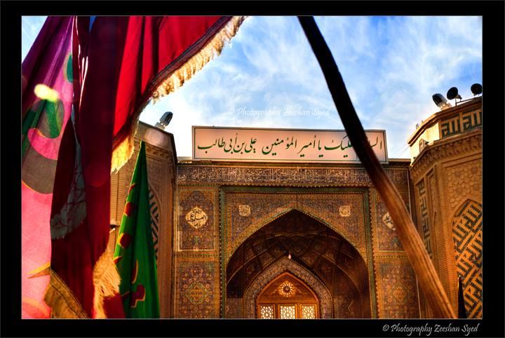 Maula Ali Shrine Wallpaper: Najaf Iraq By ZeeSyed On DeviantArt