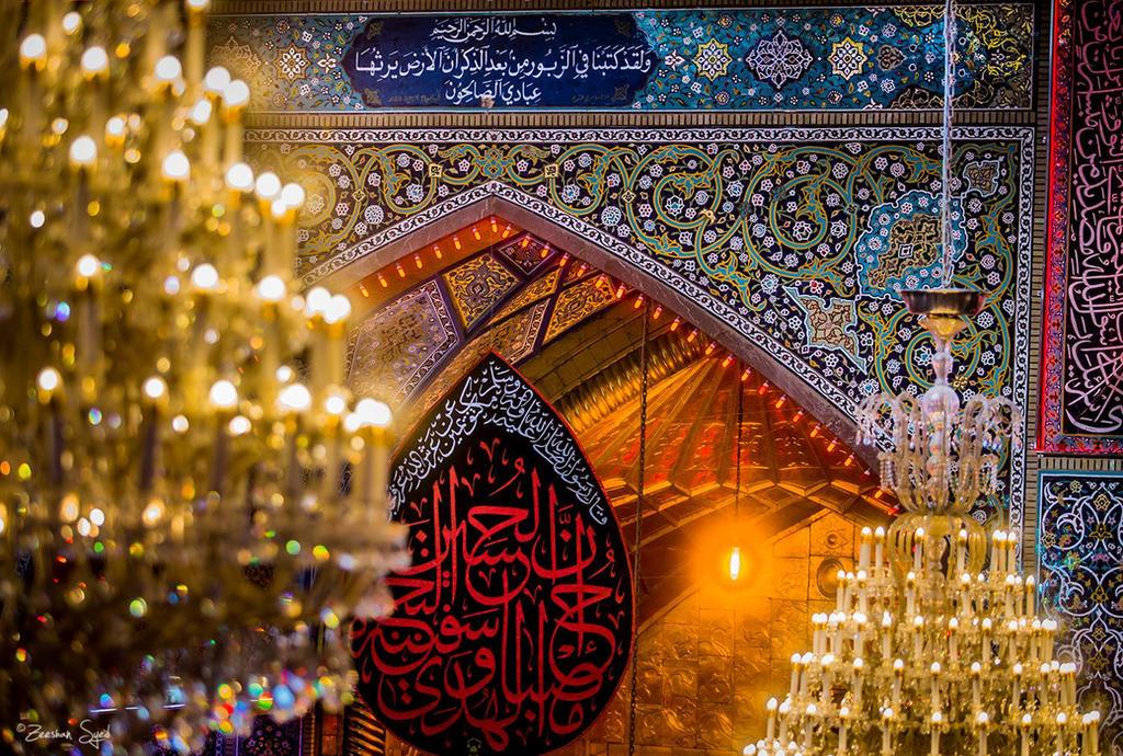 Shrine of imam hussain as by zeesyed on deviantart