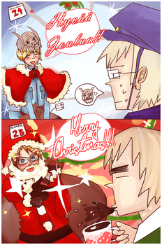 APH - MERRY CHRISTMAS