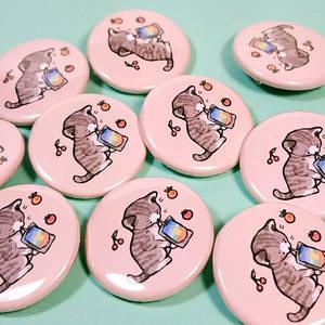 cat-prisun buttons
