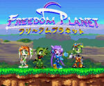 428. Freedom Planet