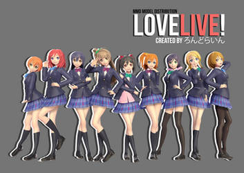 [MMD] Love Live! Uniforms -  DL by wintrydrop