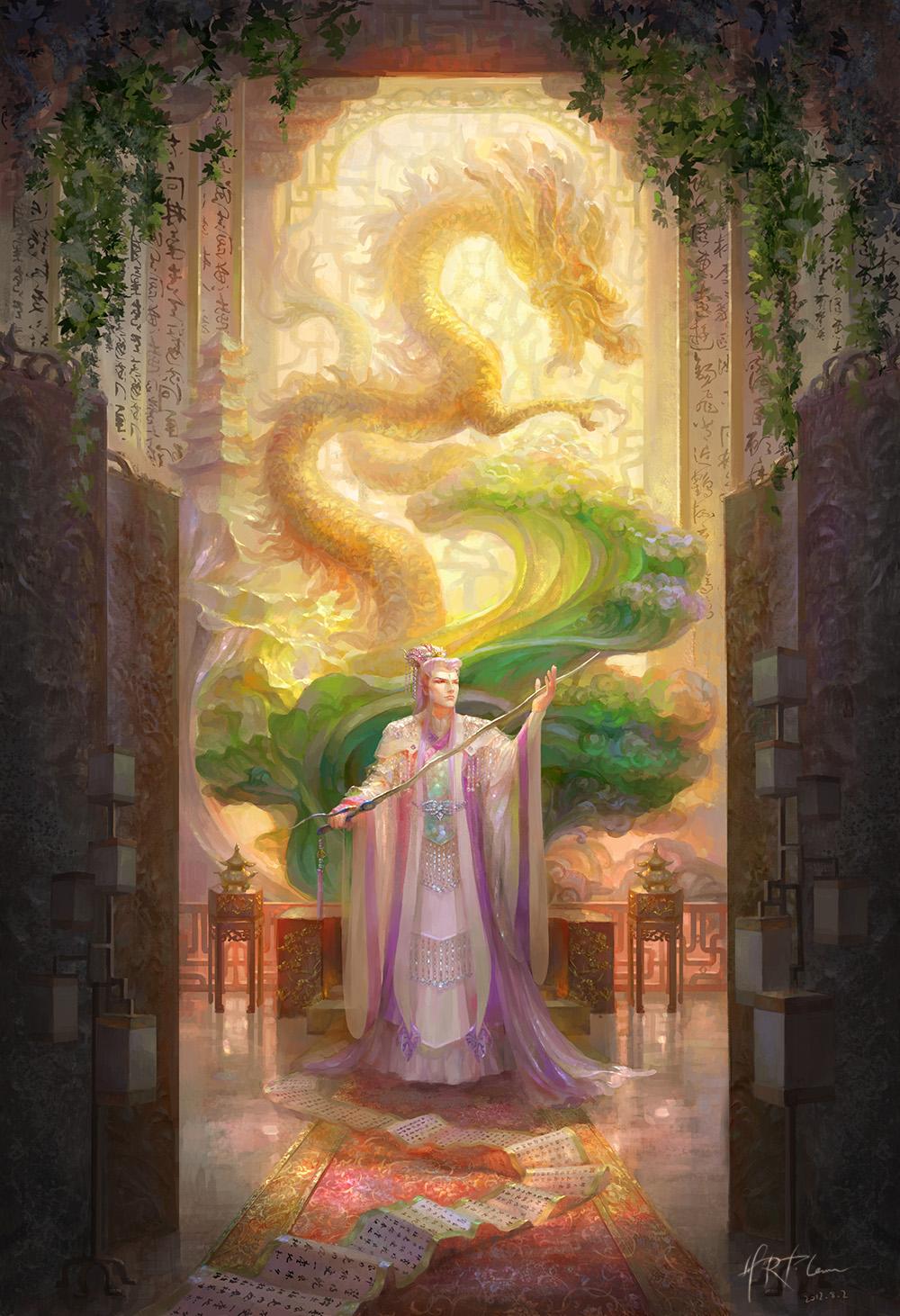 Dragon Hall by HRFleur