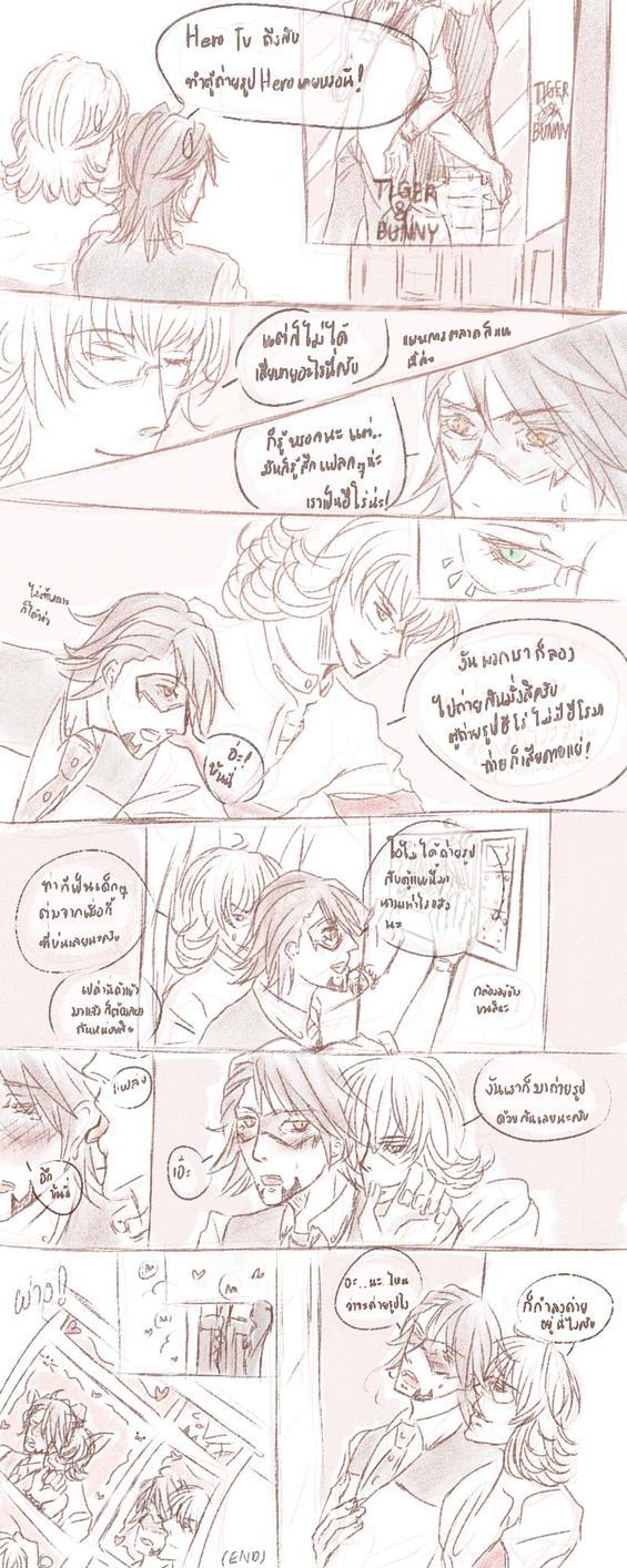 Narusasu Meme Related Keywords & Suggestions - Narusasu Meme Long Tail ...