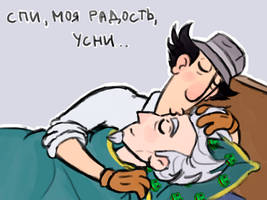 Inspector Gadget puts Dr. Claw to bed