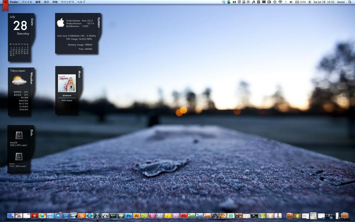 MacBook Pro ScreenShot(7/2012) by Kenji0410 on deviantART