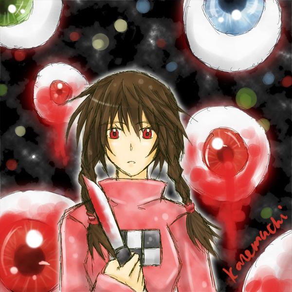 Yume Nikki by kazemachi