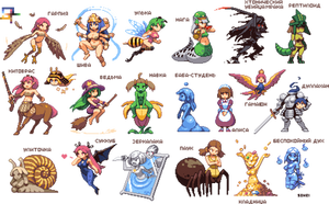 Sohei's monstergirl collection