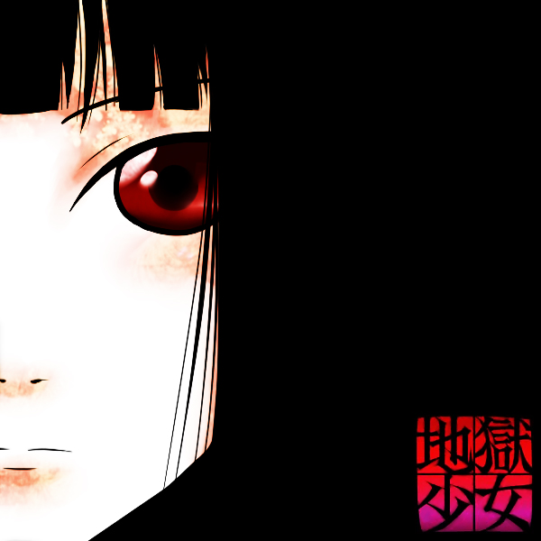 Enma Ai by anime4ewa