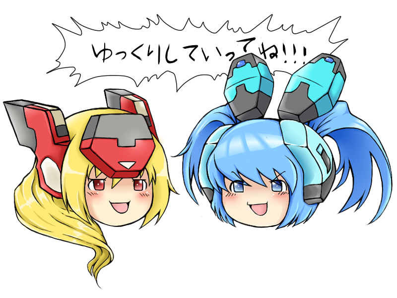 alphthelad's [CB] sketchy fanarts. Cosmic_break__yukkuri_version_by_urusai06-d39rio4