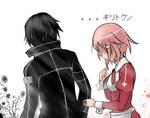 Quick SAO fan art: Kirito x Lizbeth