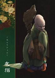 original character YAZURI