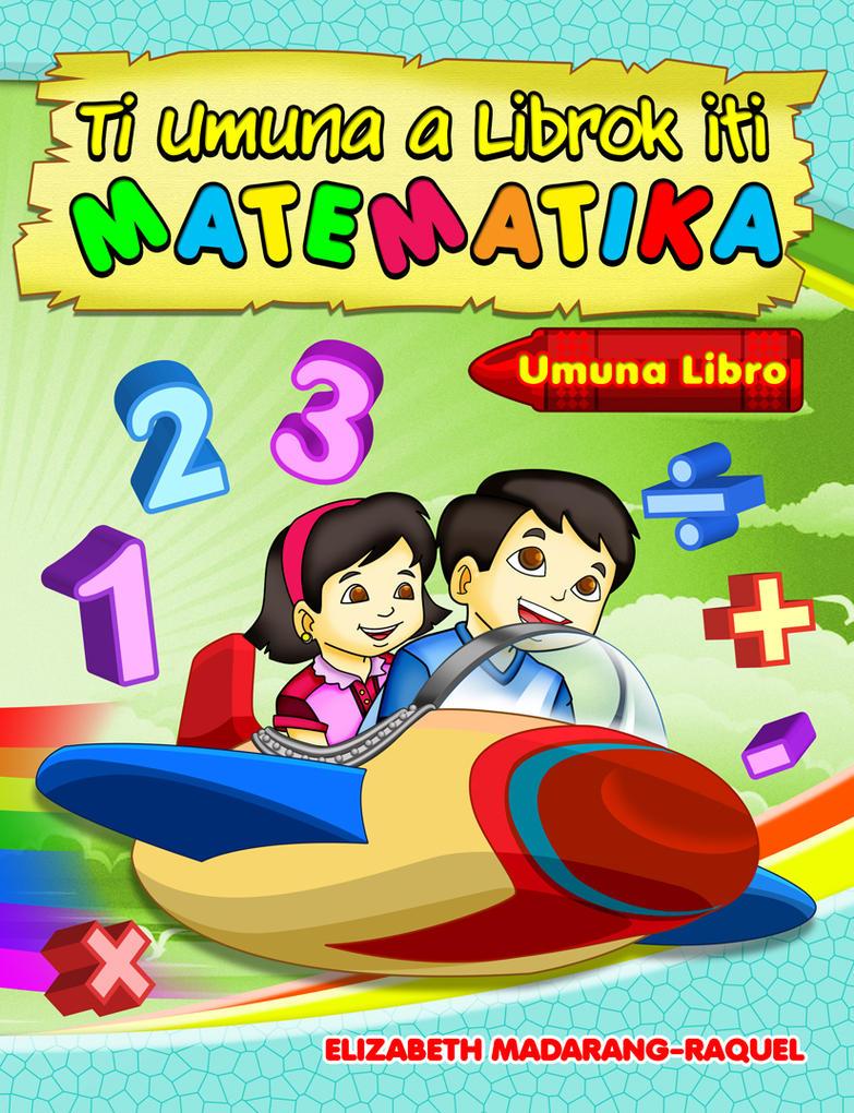 Pre-school Book Cover Design by MJYacaba on DeviantArt