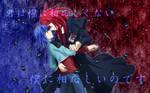 Ren and Aichi