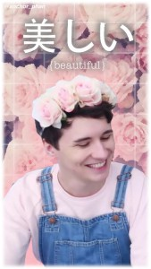 anchor-phan's Profile Picture