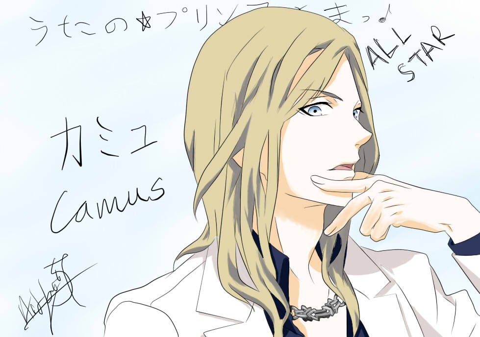 Camus by ArtLover57