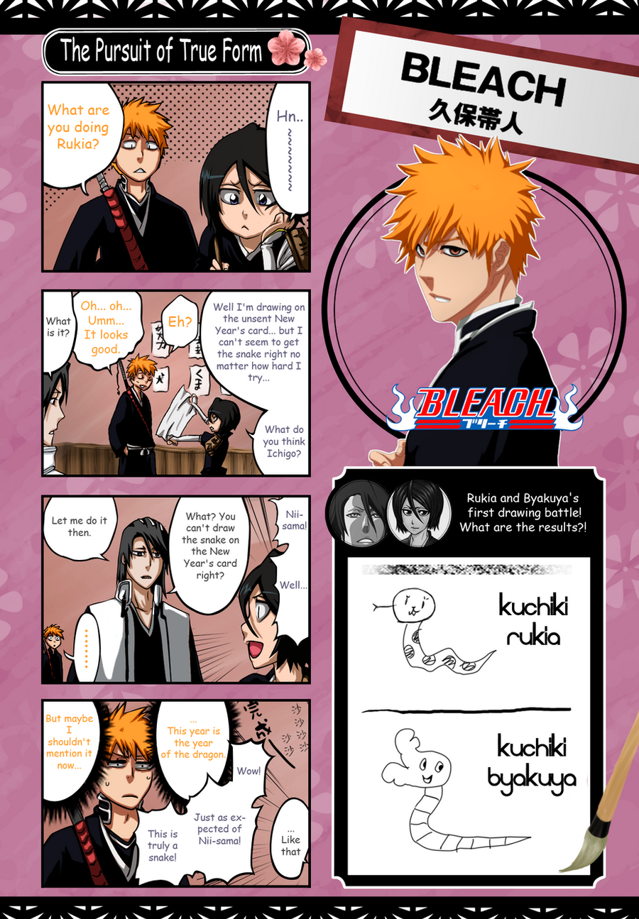 ichiruki new year omake by LinkonPds