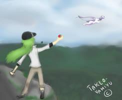 Let the Harmonia be free by Takeo-Yamiyu