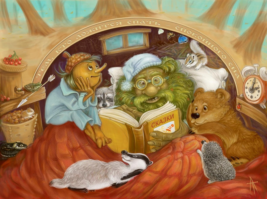 autumn fairy tale by napluvayka