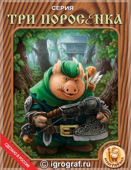 Three Little Pigs 2 by napluvayka