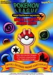 Gym Leader Challenge Poster