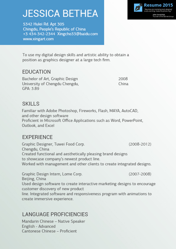 new resume formats 2015