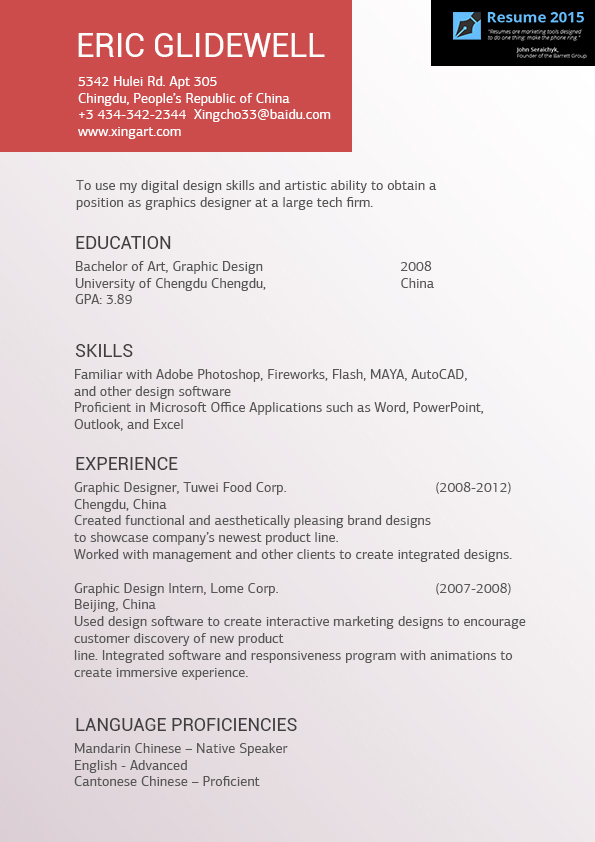Perfect Resume Examples for 2015 by resume2015 on DeviantArt
