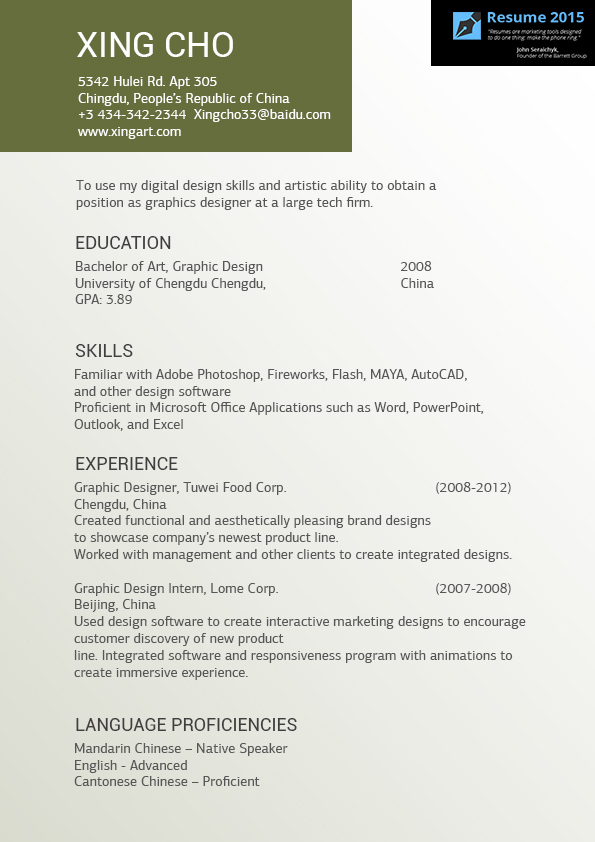 Great Artist Resume Example In 2015 By Resume2015 On Deviantart