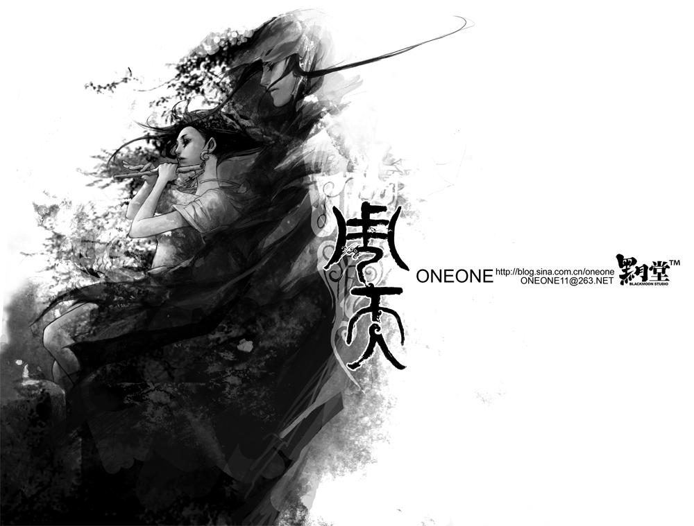 [collectif] Dis moi qui tu es, je te dirai ce que je vois... Windy_by_oneone11