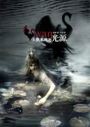 SWAN-wan by oneone11