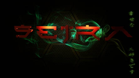 Setra Designs Graphics  by SsenyNetwork