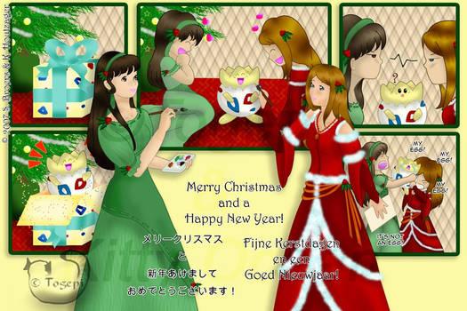 Merry Christmas+Happy New Year