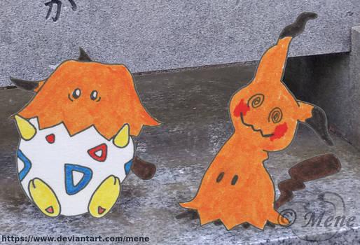 [Pokemon Inktober] 22. Ghost