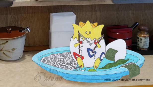 [Pokemon Inktober] 25. Tasty