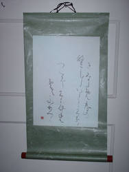 Calligraphy - scroll