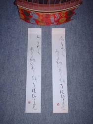 Calligraphy - Twice