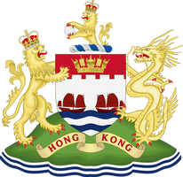 Crown Colony of Hong Kong CoA by SemperEadem-SG
